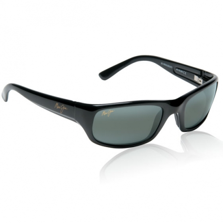 Maui Jim Stingray Noir Brillant